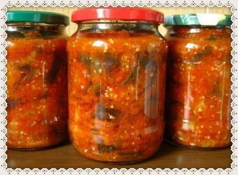 Овощная закуска в маринаде Кубанская - рецепт пошаговый с фото