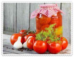 Маринованные помидоры по-болгарски рецепт